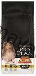 Purina PRO PLAN Dog Adult ALL SIZE Light/Sterilised 14 kg