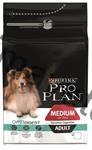 PRO PLAN Dog Adult Medium Sens.Dig.Lamb 14 kg