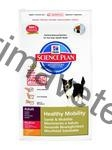 Hill's Canine Adult Healthy Mobility Medium 3 kg