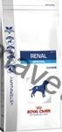 ROYAL CANIN Renal Special 2 kg