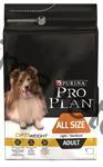 PRO PLAN Dog Adult ALL SIZE Light/Sterilised 3 kg