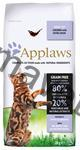 Applaws Cat Dry Adult Duck 7,5 kg