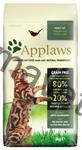 Applaws Cat Dry Adult Lamb 7,5 kg