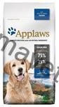 Applaws Dog Dry Adult Light 7,5 kg