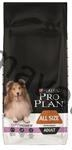 Purina PRO PLAN Dog Adult ALL SIZE Performance 14 kg