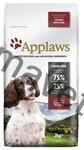 Applaws Dog Dry Adult S&M Breed Chicken & Lamb 7,5 kg