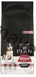 PRO PLAN Puppy Medium Sensitive Skin 3 kg