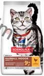 "Hill's Feline Adult Hairball ""for Indoor cats"" Chicken 0,3 kg NOVÝ"