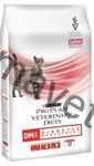 Purina VD Feline  DM Diabetes Management 1,5 kg