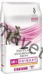 Purina Feline UR Urinary 1,5 kg